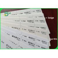 Buy cheap 0.3mm 0.4mm 0.5mm Cardboard Paper Roll , Natural White Perfume Absorbent Paper Sheets 600mm x 800mm from wholesalers