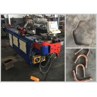 Buy cheap Multi Layer Mould Metal Pipe Bending Machine , Automatic Tube Bender For Wheel Chair Manufacturing from wholesalers