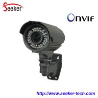 Buy cheap new products security camera system outdoor Waterproof security ip camera 720p Onvif 2.0 from wholesalers
