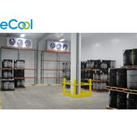 Buy cheap EMF12 Multipurpose Cold Storage , High Temp Cold Storage For Natural Rubber Storing from wholesalers