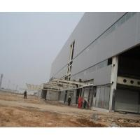 Buy cheap Pre Engineering Steel Building Workshop , Heavy Fabrication Steel Structure from Wholesalers