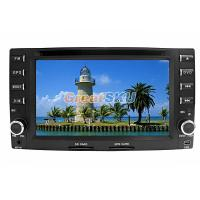 Buy cheap 9inch TFT LCD displayer portable SD dvd player with fm tuner game from wholesalers