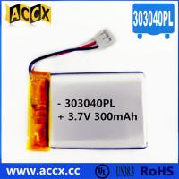 Buy cheap Rechargeable 303040 Lithium polymer battery 3.7V 300mah for bluetooth speaker from wholesalers
