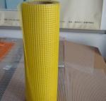Buy cheap Alkali-resistant Fiber glass Mesh from wholesalers