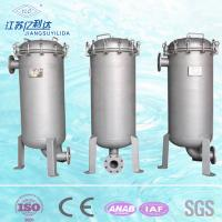 Buy cheap Quick Opening SS Flange Joints Bag Filter For Vegetable Oils Polishing from wholesalers