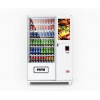 Buy cheap smart  touch screen Vending Machine  for School / Airport / subway station from wholesalers