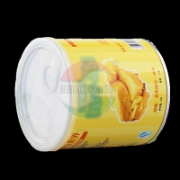 Buy cheap Hot Stamping Milk Paper Cans Packaging With Aluminum Bottom from wholesalers