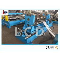 Buy cheap Blue Color Steel Coil Slitting Line Machine Vertical Cutting 1300mm Coil Width from wholesalers