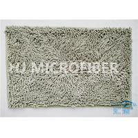 Buy cheap Plush Big Chenille Rubber Backing Non-Slip Microfiber Kitchen Floor Mat Grey from wholesalers
