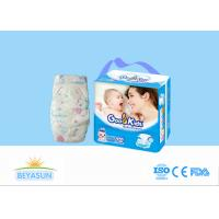 Buy cheap Eco Friendly Infant Baby Diapers Non Toxic , Newborn Baby Nappies Free Samples from wholesalers