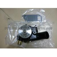 Buy cheap High Performance 6BG1 Engine Water Pump Assembly ZAX200 ZAX240 Excavator from wholesalers