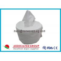 Buy cheap Personalised Wet Tissue Wipes / Eco Friendly Food Grade Wipes Disposable from wholesalers