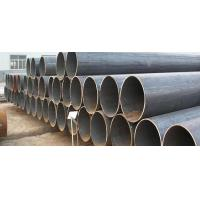 Buy cheap ASTM A53, API 5L PSL1, PSL2 Circular Welded Pipes,  API Steel Pipe, Oil / Gas Transportation Tube product