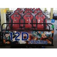 Buy cheap Red And Black Motion Theater Seats For 5D / 7D / 12D Cinema Indoor product