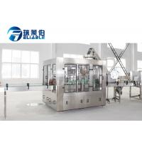 Buy cheap Carbonated Drink Glass Bottle Filling Machine Beverage Juice Filling Line from wholesalers