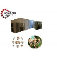 Buy cheap Electric Air Dryer Compressed Air Drying Equipment Mushroom Drying Machine from wholesalers