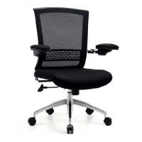 Buy cheap Essential Collection Mesh Chair with good elastic Seat from wholesalers