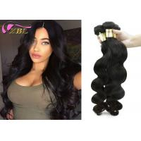 Buy cheap 24 Inch Body Wave Virgin Brazilian Hair Weaving 1b , Can Be Colored Well from wholesalers
