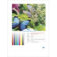 Buy cheap Reverse Printing Backlit Film Non-waterproof (BF-125) from wholesalers