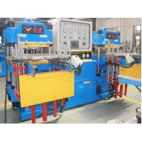 Buy cheap Double Motor Double Oil Pump Hot Press Vulcanizing Equipment Production Silicone Pad from wholesalers