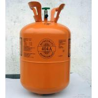 Buy cheap 24lb/10.9kg refrigerant r404a Hydrocarbon & Derivatives from wholesalers