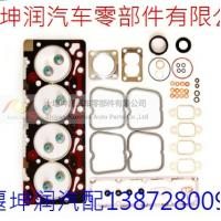 Buy cheap Cummins 4BT diesel engine Upper gasket kit sets 4089648,3804896,thick 50mm,asbestos Non-asbestos,interface from wholesalers