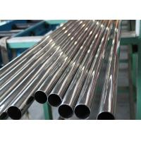 Buy cheap Anti Wear SS 304 Pipe , 304H 304L Stainless Steel Tubing 6 To 1400mm Outer Diameter from wholesalers