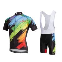 Buy cheap 2018 customize your design full sublimation short sleeve cycling suit from wholesalers