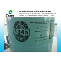 China R134a Refrigerant HFC Refrigerants 99.9% Purity C2H2F4 For Domestic Refrigeration And Automobile Air Conditioners on sale