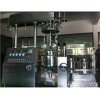 Buy cheap 50L Tilting Homogenizing  vacuum blender  Machine For Cosmetic, Onitment, Cream from wholesalers