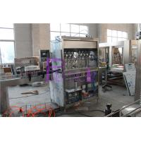 Buy cheap Automatic Piston Type Liquid Filler Equipment Ketchup / Mayonnaise 6000 - 8000BPH from wholesalers