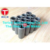 Buy cheap GB18248 37Mn 37Mn2V 30CrMo 34CrMo4 35CrMo Precision Steel Tube Seamless for Gas Cylinder from wholesalers