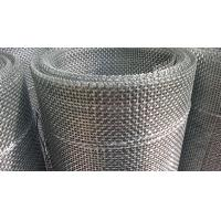 Buy cheap Stainless Steel Crimped Wire Mesh For Mine Industry from wholesalers