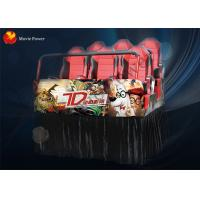 Buy cheap Fashion Emulational Multi Person Interactive 7D Movie Theater For Cinema Cabin from wholesalers