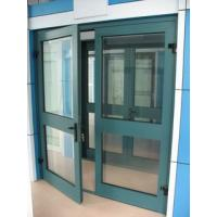 Buy cheap Aluminium folding door from wholesalers