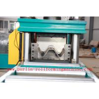 Buy cheap 380V , 3 Phase 50Hz Two Wave Guardrail Roll Forming Machine for Highway Guardrails Export to Macedonia from wholesalers