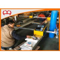 Buy cheap Fully Automatic Small Portable CNC Plasma Cutter Arc Voltage Height Control from wholesalers