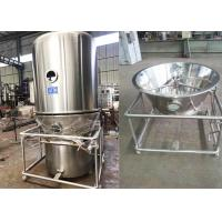 Buy cheap Low Noise Fluidized Bed Equipment , Continuous Fluid Bed Dryer Big Production Capacity from wholesalers