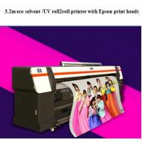 Buy cheap 3.2m eco-solvent inkjet printer from wholesalers