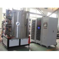 Buy cheap Diamond Steel File Physical Vapor Deposition Equipment , Arc Ion Hard Coating Machine 75 KW from wholesalers