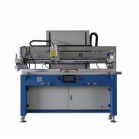 Buy cheap China factory Screen printing press for sale from wholesalers