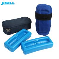 Buy cheap Non Toxic Durable Pcm Medicine Ice Box Cooling Ice Brick Printing Logo from wholesalers