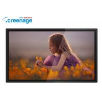 Buy cheap Small Screen 8 Inch Digital Photo Frame With Music , Desktop / Wall Mounted from wholesalers