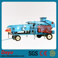 Buy cheap Sesame Seed Cleaning Machine from wholesalers