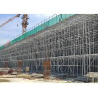 Buy cheap Multidirectional Ring Lock Scaffolding , Steel Frame Scaffolding Quick Erection from wholesalers