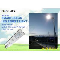 Buy cheap Modular Silicon Solar Panel Led Street Light 60W Lithium Battery 12V 36 AH 5 Year Warranty from wholesalers