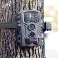 Buy cheap High-tech Waterproof 12MP Scoutguard Trail Camera Hunting Night Vision Mini Camera Infrared Hunting Camera from wholesalers