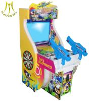 Buy cheap Hansel low price kids arcade game center small simulating game machine for sale from wholesalers