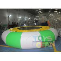 Buy cheap Colorful Happy Hop Inflatable Water Trampoline / Green Inflatable Water Jumping from wholesalers