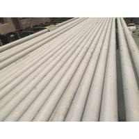 Buy cheap Duplex 2205 , 904L Stainless Steel Boiler Steel Pipe , Seamless Superheater from wholesalers